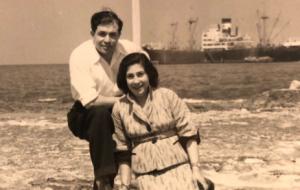 Mr.Mrs Barazi 1956