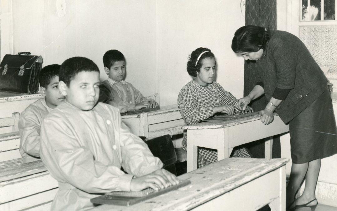 Estebar and Wajih Barazi fund