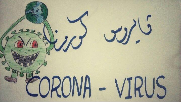 A coronavirus painting