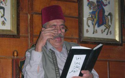 Al Hakawati in Damascus
