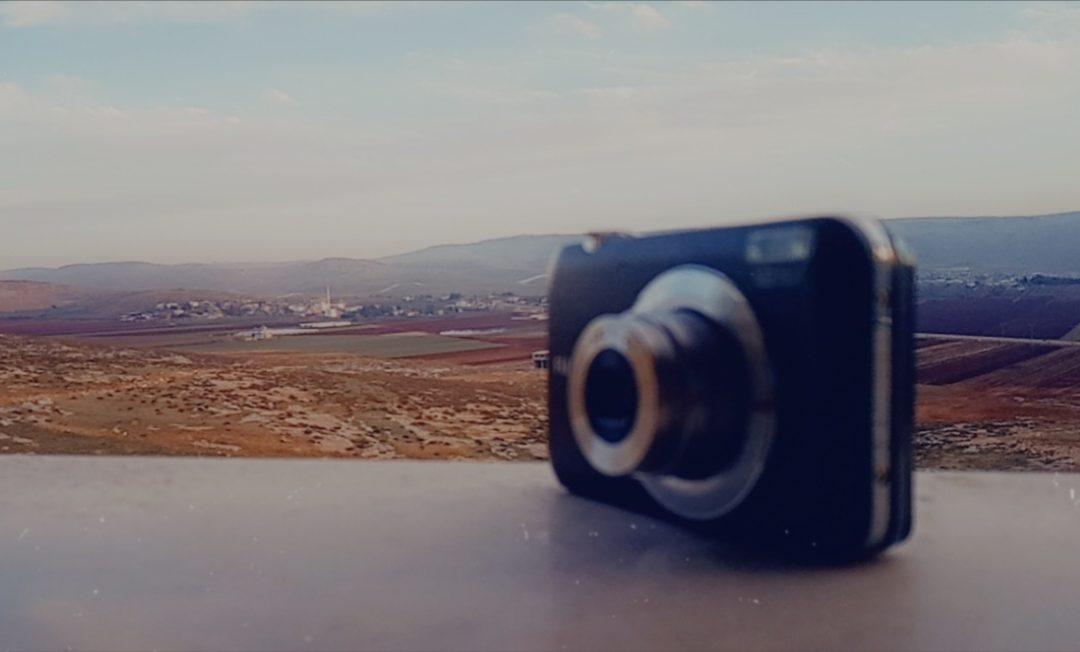 Camera on the edge